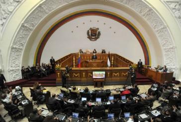 AN pospone presentación del mensaje anual de Maduro para mañana