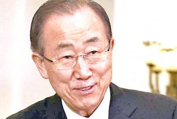 ONU ofrece asistencia en disputa entre Venezuela y Guyana