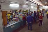 Condicionan ventas de productos básicos en mercado municipal