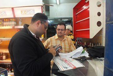 Alcaldía cerró 569 empresas
