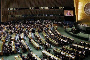 Venezuela fortalece su modelo de DDHH con adopción de informe de la ONU