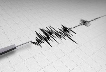 Funvisis registra sismo de 4.5 en Falcón
