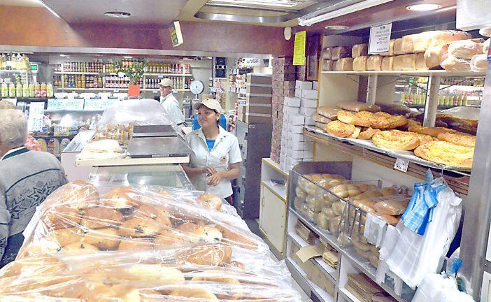 Panaderías de los Altos piden dialogar con el Gobierno nacional