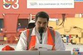 """Maduro realizó un llamado de """"alerta"""" al pueblo y a los CLAP"""