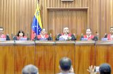 TSJ dictó sentencia sobre proceso de renovación de partidos políticos