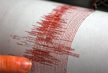 El norte de Chile es sacudido por un sismo de 6,2 grados