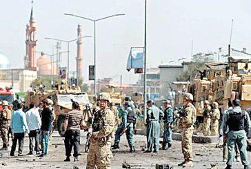 Siete muertos en ataque a sucursal bancaria en Afganistán