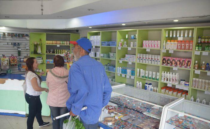 Farmacias carrizaleñas no han  recibido medicamentos