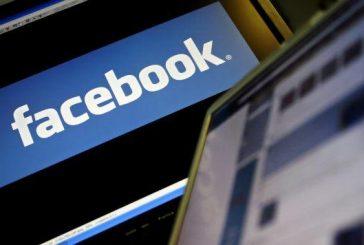 Facebook, YouTube, Microsoft y Twitter forman 'escuadrón' para combatir terrorismo
