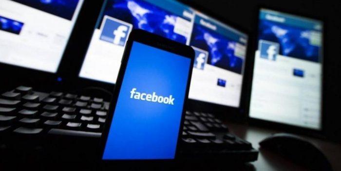 Facebook llegó a los dos mil millones de usuarios en el mundo