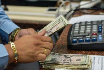 Bancos altomirandinos pagarán  pensiones completas