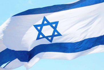 Promueven ley en Israel para declarar guerra sin autorización