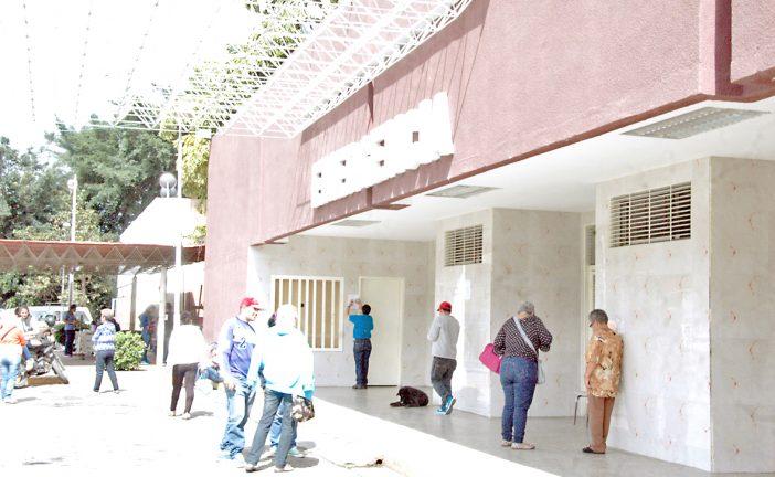 Centros de salud carecen de medicamentos e insumos quirúrgicos