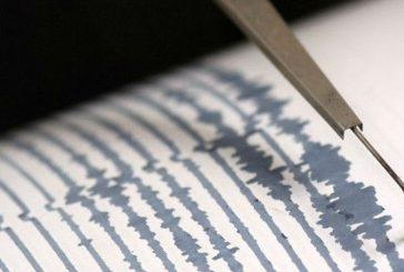 Reportan 3 sismos en menos de 6 horas en Venezuela