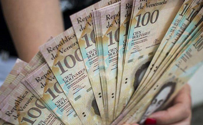 """Billete de Bs 100 seguirá vigente de manera """"indefinida"""""""