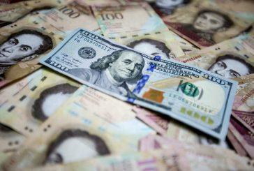 Dólar Dicom para personas naturales pasó de Bs. 9.101 a Bs. 11.401 en una semana