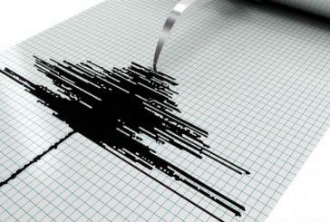 Funvisis reportó sismo de magnitud 3.1 en Maracay