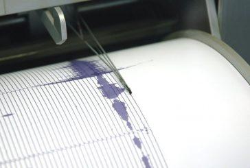 Sismo de magnitud 5.2 sacude provincia amazónica de Ecuador