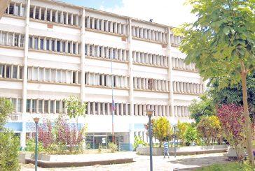 UBV Altos Mirandinos iniciará proceso de inscripciones