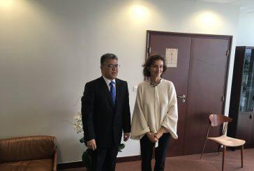 Ministro Elías Jaua intervendrá este viernes en la 39º Conferencia General de la Unesco