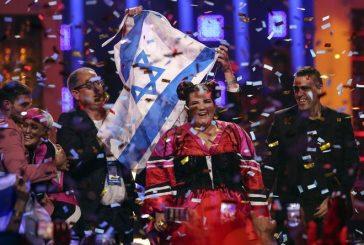 Tel Aviv acogerá el festival Eurovisión por primera vez