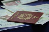 Pasaportes, prórrogas y visas llegarán a oficinas regionales del Saime de 7 estados del país